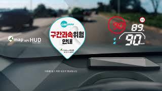 카포스 홍보동영상