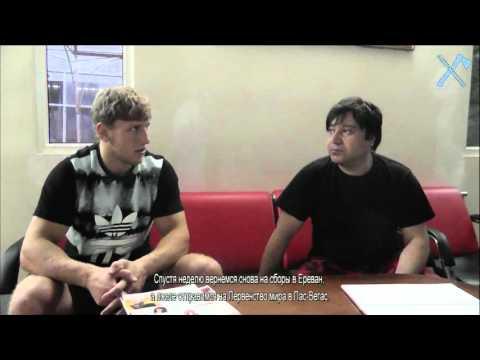 Беседа с Артуром Алексаняном