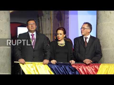 Ecuador: Lenin Moreno takes office as 44th president in Quito