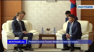 President receives Russian Minister of Trade and Industry