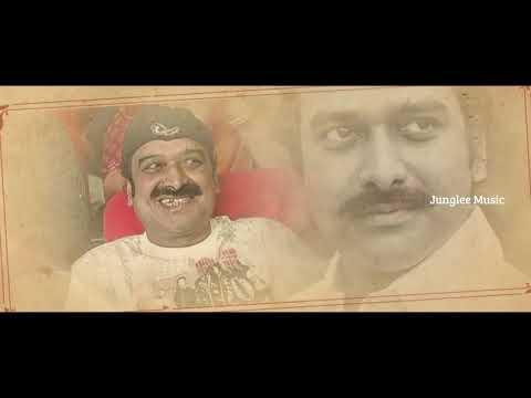 Nannaku Prematho Title SongDedicated to Sri Satyamurthy GaruDSP and Sagar