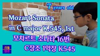 [7 yrs Piano] 모차르트 소나타 16번 C장조…