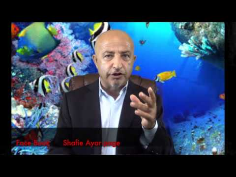 167- Ghaib Goye der Islam Shafie Ayar