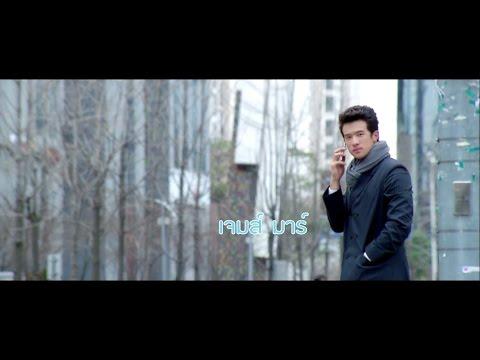 [Official Teaser] ตัวอย่างภาพยนตร์ Mind Memory 1.44 พื้นที่รัก