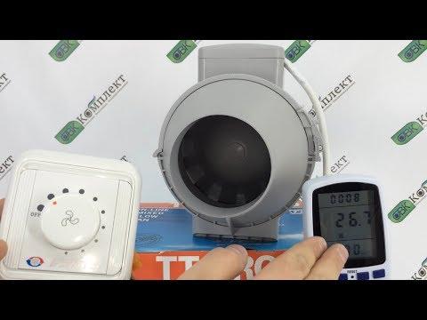 Обзор вентилятора Вентс ТТ ПРО 100