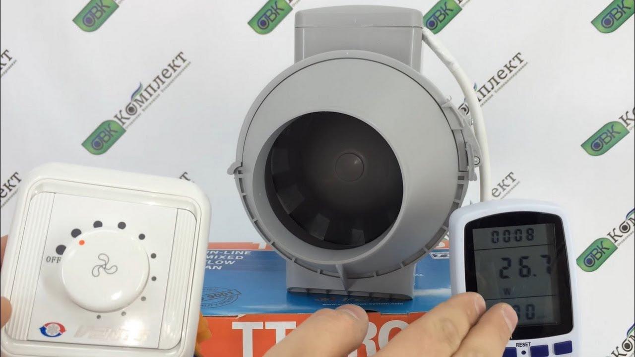 VENTS TT 125 - обзор канального вентилятора (видео от moje-elektro .