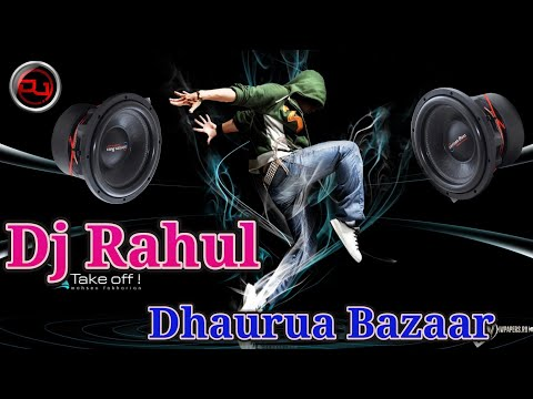2019 Hard Vibration Compidison Mix By Dj Rahul Dhaurua Bazaar