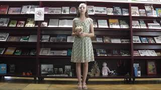 Гаделиа Ангелина — «Памяти 13 миллионов детей, погибших во Второй мировой войне»