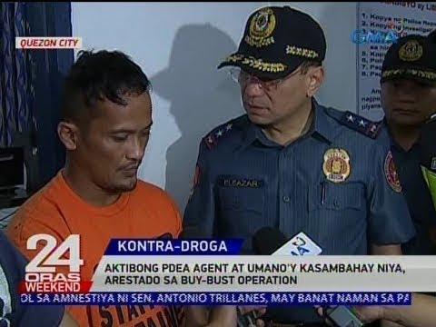24 Oras: Aktibong PDEA agent at umano'y kasambahay niya, arestado sa buy-bust operation