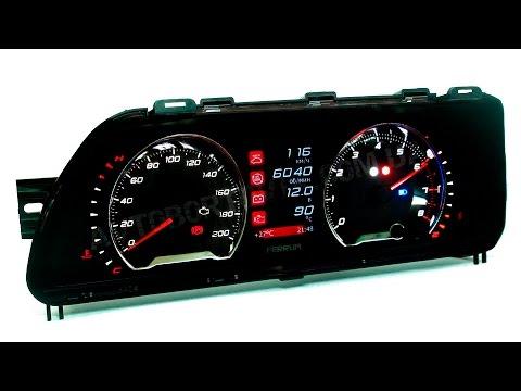 Видео обзор панель приборов FERRUM GF 826 Хром | Avtobortovik.com.ua