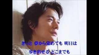 福山雅治 魂リク『愛は風のように 』(歌詞付) 2012.06.09