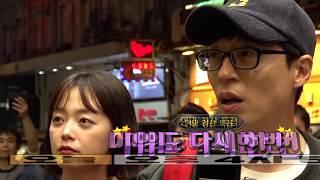 SBS [런닝맨] - 18년 12월 9일(일) 429회 예고 / 'RunningMan' Ep.429 Preview