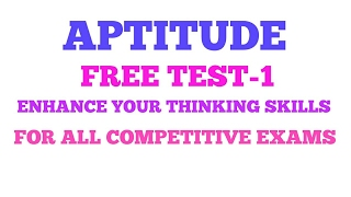 APTITUDE MCQ quiz | TEST-1 | APTITUDE OBJECTIVE QUESTIONS AND ANSWERS |APTITUDE  IMPORTANT MCQ|