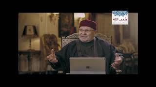 واضرب لهم مثلا الحلقة ( 1 ) محمد راتب النابلسي رمضان 1441 - 2020