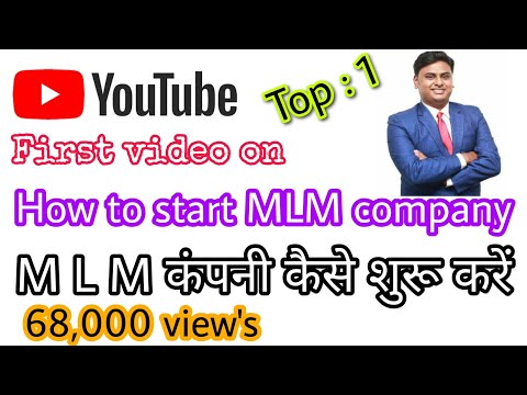 "HOW TO START/OPEN MLM COMPANY  ""INDIA"" IN  HINDHI ,ALL INDIA SERVICE"