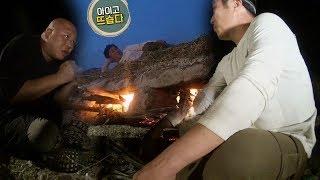 김병만·돈 스파이크, 잠 못 드는 부족원 위한 특단의 조치 '정글 온돌' @김병만의 정글의 법칙 354회 20190309