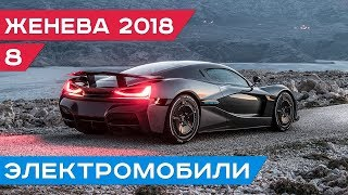 Электромобили: Rimac C_Two, Audi e-tron, BMW i4, Porsche Mission E Cross Turismo // Женева 2018