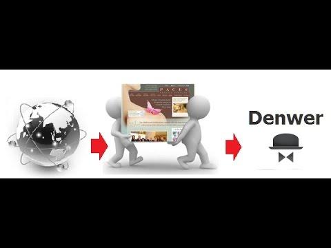 Перенести сайт denwer хостинг jino проблемы с хостингом