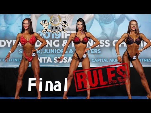 IFBB Rules, номинация фитнес-бикини, версия 2019 года - Финал / Final.