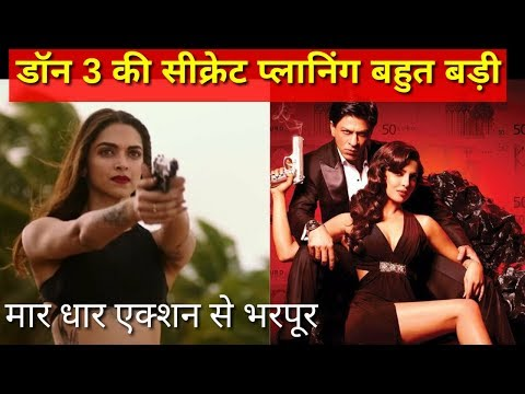 Thumbnail: Breaking News Deepika to step-in Priyanka's Role in upcoming Don 3 opposite Shahrukh Khan