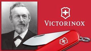 история Victorinox - популярный швейцарский нож!
