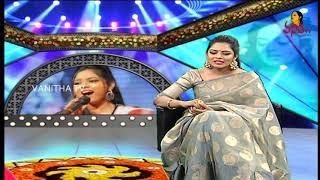 Sankranti Special Interview with Singer Ranina Reddy | Exclusive Interview | Vanitha TV