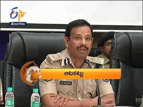 1 PM | ETV 360 News Headlines | 29th December 2018 | ETV Telangana