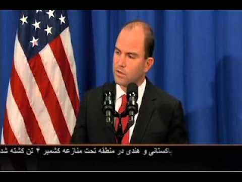 US National Security Advisor on ISIS