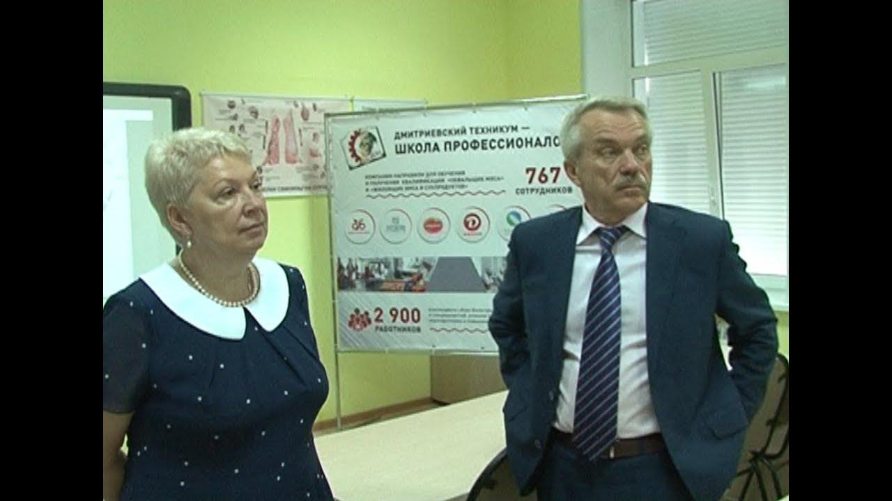 Министр образования и науки Ольга Васильева посетила Белгородскую область