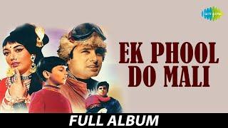 Ek Phool Do Mali | Chal Chal Re Naujawan | Kismat Ke Khel | Sadhana |  Sanjay Khan | Asha Bhosle
