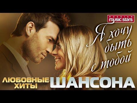 Романтика романса - eTVnet