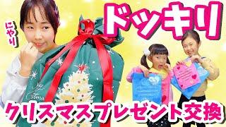 今日はさあやがれいかとしのにクリスマスプレゼント交換でドッキリをしかけます! ひとりずつプレゼント選びでおかいもの✨さあやからのプレゼントは一体なにかな? 販売元: ...
