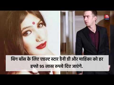 Bigg Boss 12 के लिए हर हफ्ते Salman Khan को मिलेगी इतनी फीस!