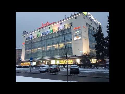 Универмаг Москва на Ленинском проспекте