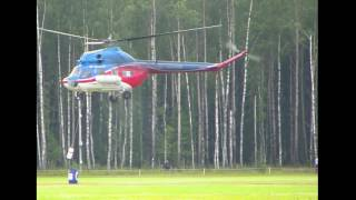 """""""فيديو"""" شاهد بطولة كأس العالم لقيادة المروحيات للمرة الأولى في روسيا"""