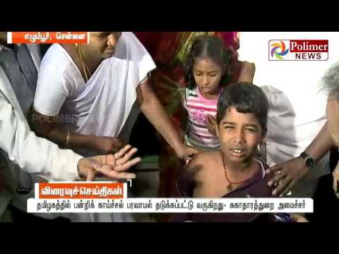 TN Health Minister visits Polio Vaccine Camps | Polimer News