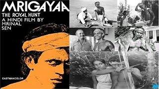 || Mrigaya 1977 ||  Ajit Banerjee, Samit Bhanja, Mithun Chakraborty