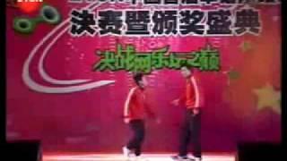Back Dorm Boys Performing Live at 21CN 中國首屆華語網絡歌手大賽