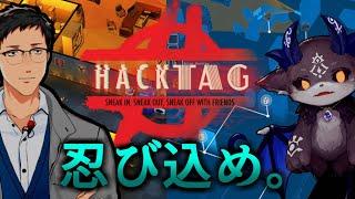 【Hacktag】電脳コアラとハッキング編【にじさんじ/社築/でびでび・でびる】