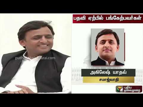 Politicians who participate in Kumarasamy's swearing ceremony #Kumarasamy