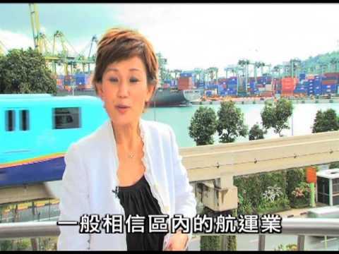 香港走出去之黃金新機遇 PROMO (新加坡篇)
