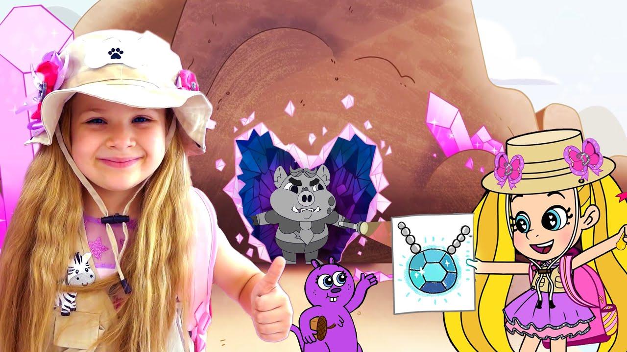 ديانا وروما - كيفية جعل القطة أميرة ، كارتون