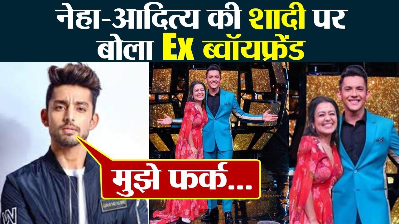 Neha Kakkar S Ex Boyfriend Himansh Kohli S Reacts On Her Wedding With Aditya Narayan Filmibeat Youtube