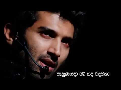 Asunado Me Wedanawo - Aashiqui 2 (Sunn Raha Hai Sinhala Version)