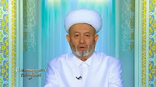 O'zbekiston musulmonlar idorasi raisi, muftiy xazratlarining Ramazon xayiti tabrigi