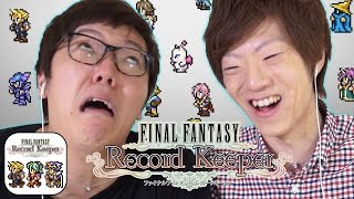 【FFRK】ヒカキン&セイキンでFINAL FANTASY Record Keeperをプレイ!