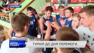 У ЗНУ пройшов   традиційний Відкритий кубок ЗНУ з баскетболу (сюжет TV5)