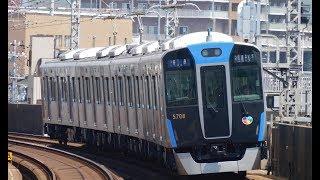 【東芝IGBT+PMSM】阪神5700系 5707F走行音