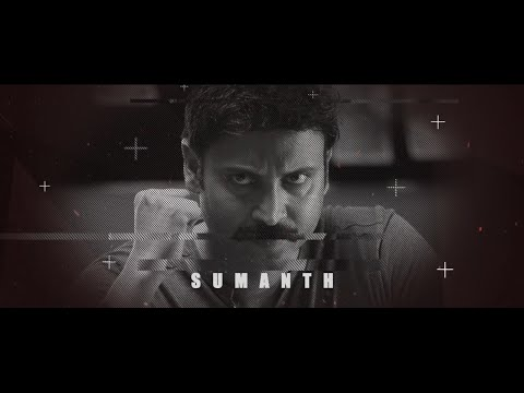 Sumanth's Kapatadhaari Movie Motion Poster