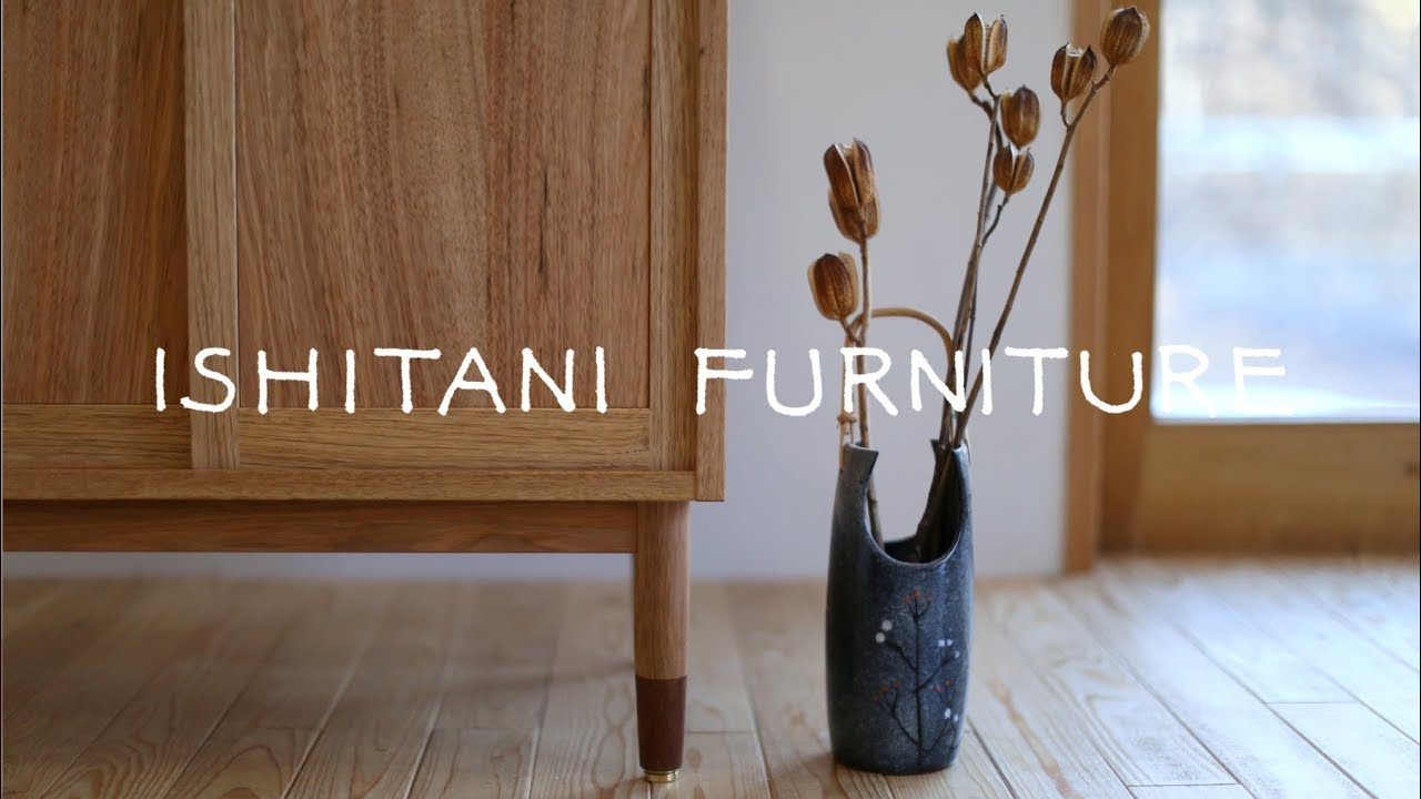 ishitani making a shoe cupboard youtube. Black Bedroom Furniture Sets. Home Design Ideas